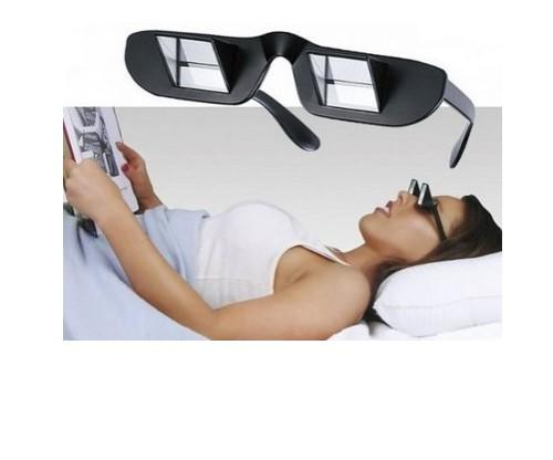 Bed Prism Glasses