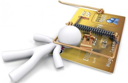 credit card intetrerst rate