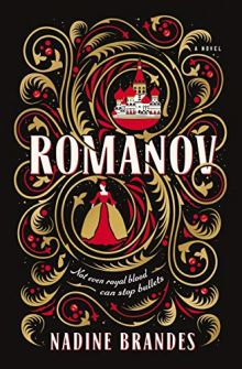 Romanov Hardcover
