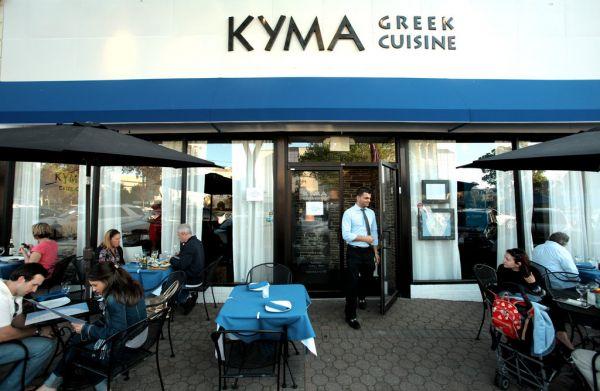 Kyma in Atlanta, GA