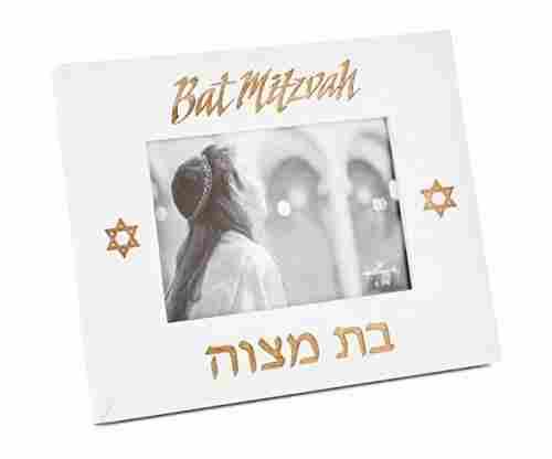 Hallmark Bat Mitzvah Frame